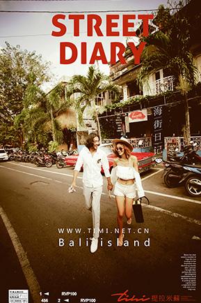 【巴厘岛】海街日记