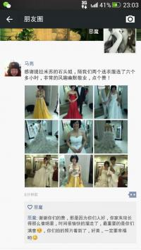 三亚婚纱摄影口碑评价图2