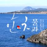济州岛热门套系