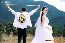丽江婚纱摄影——国内知名的旅拍胜地
