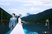 丽江婚纱摄影|雨境下的蓝月谷寂静而迷离