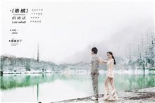享受巴厘岛婚纱照之旅