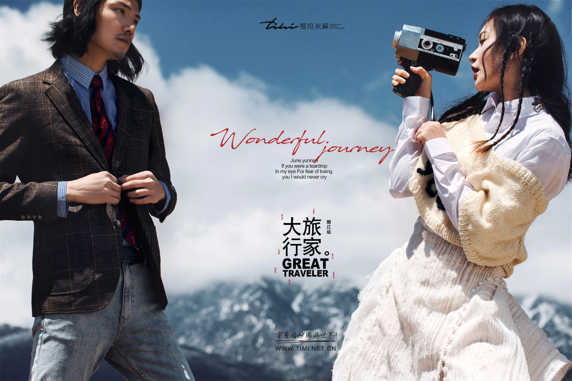具有独特的文化丽江婚纱照