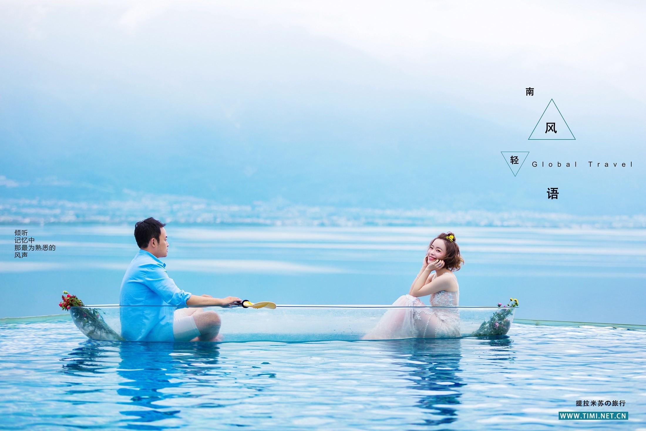 去丽江拍摄婚纱照时需要做哪些准备及攻略