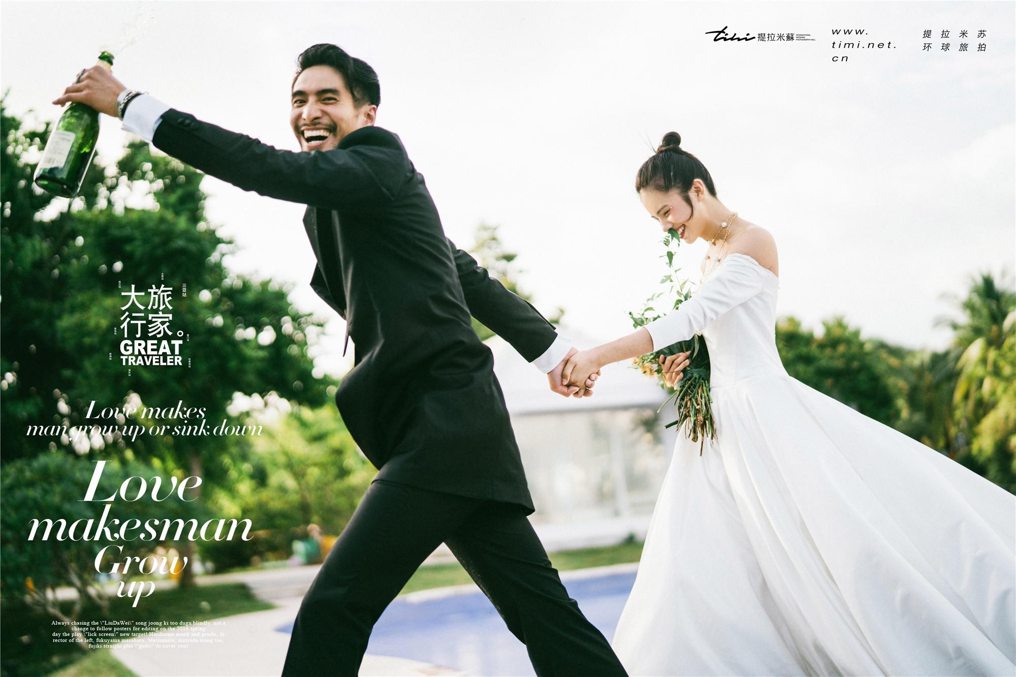 巴厘岛如何选实力靠谱婚纱摄影