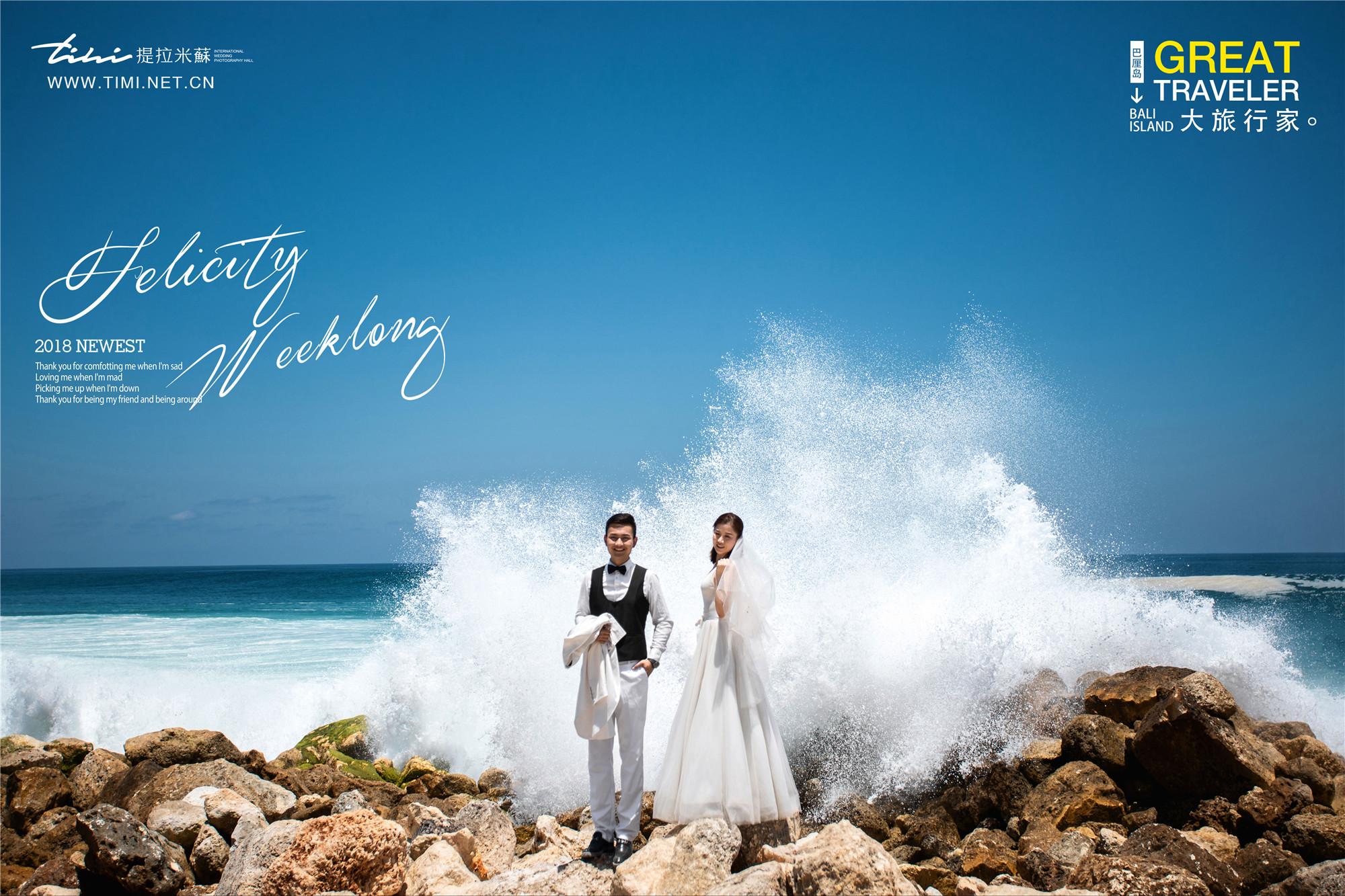 巴厘岛婚纱摄影口碑怎么样