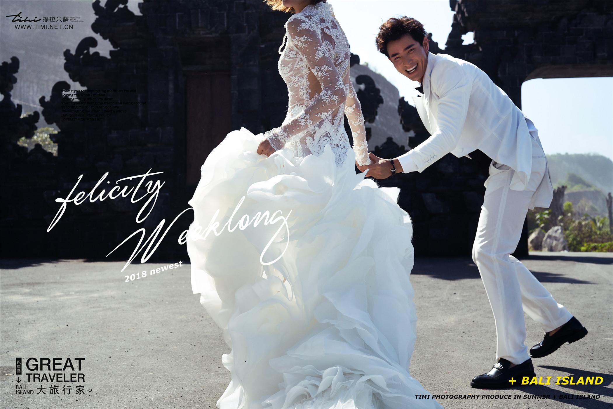 邯郸拍婚纱照去试婚纱的正确方法