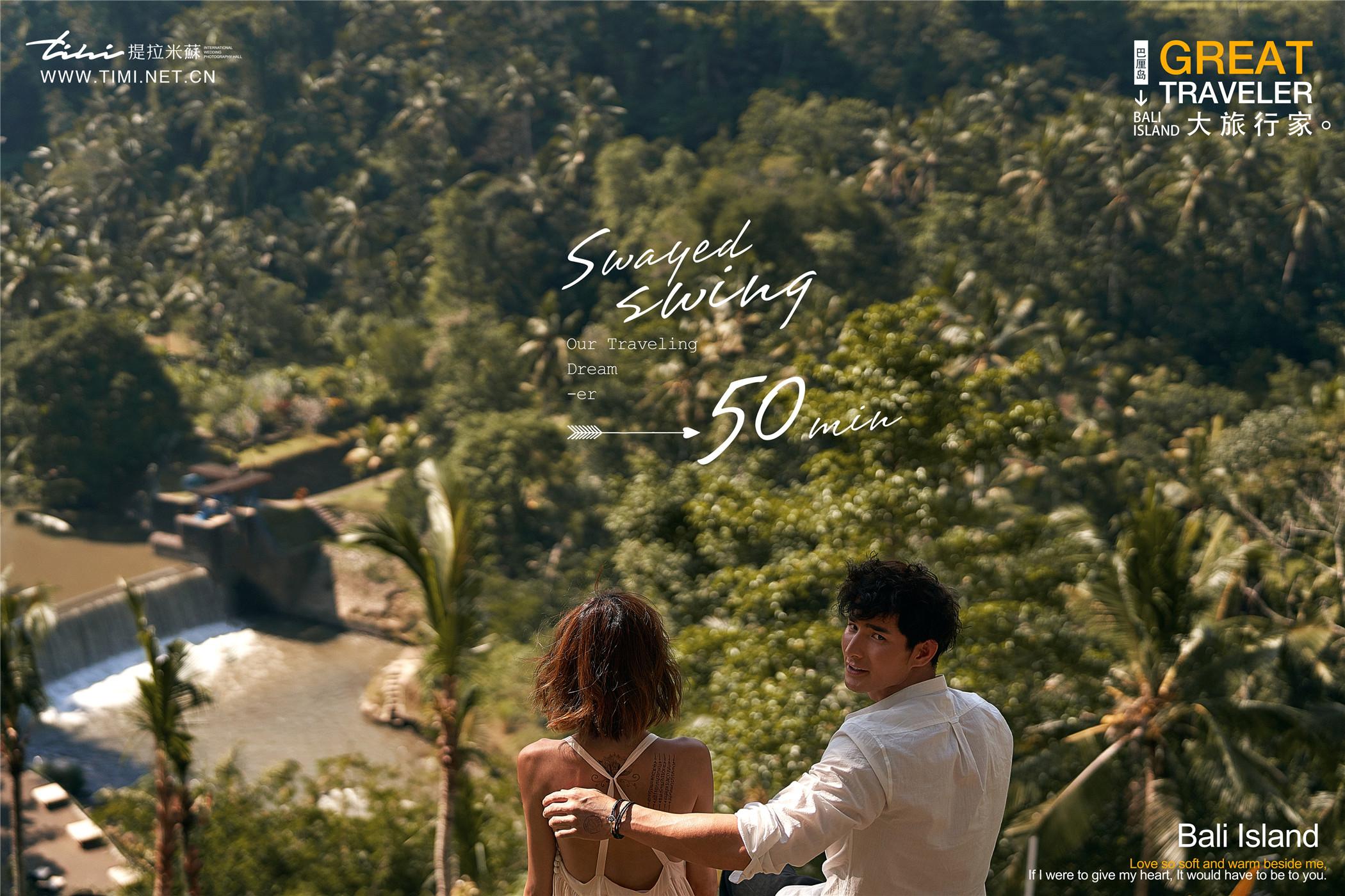 巴厘岛旅拍|梦中的度假天堂
