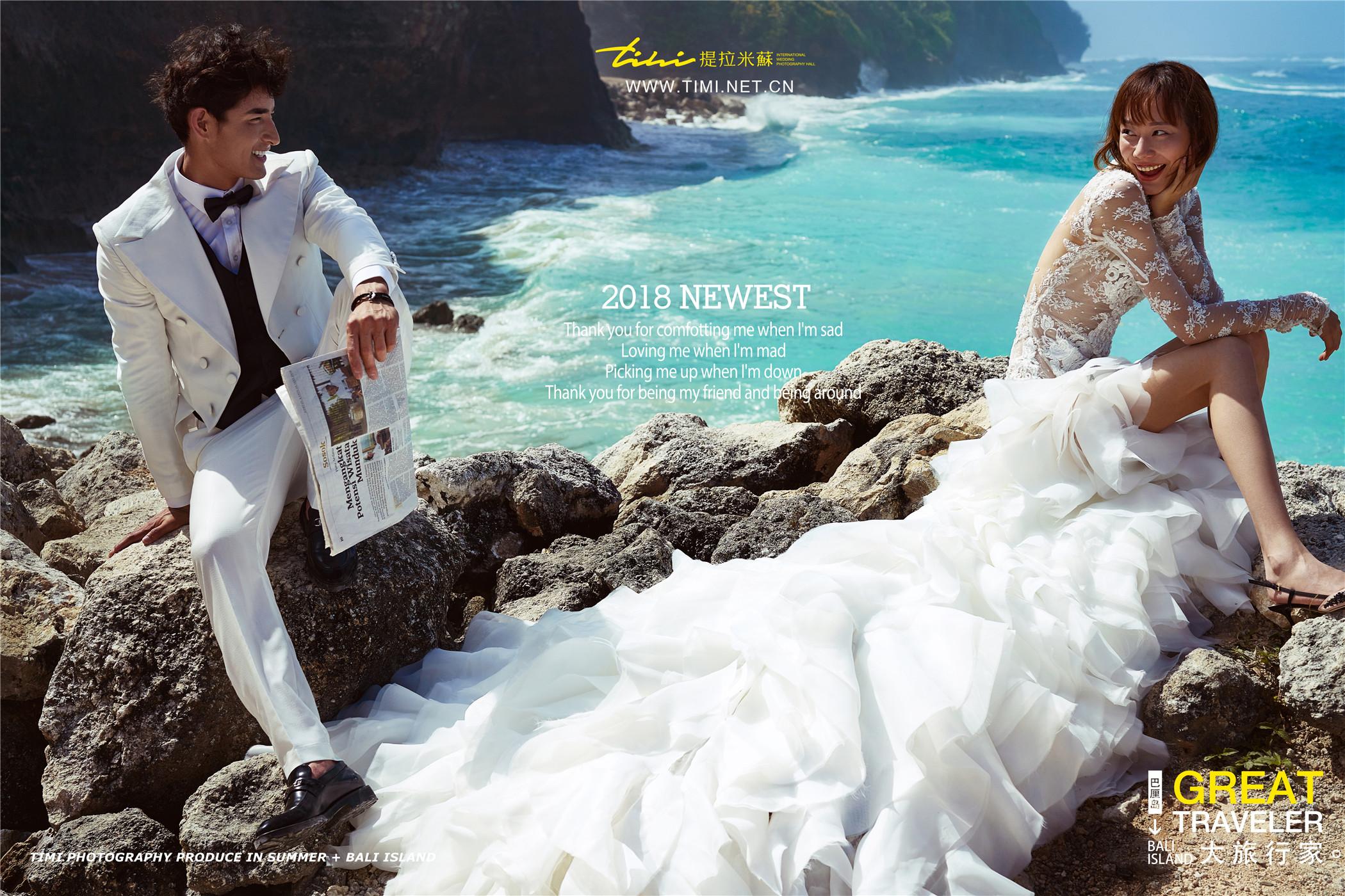 海边婚纱照怎么拍的自然好看?