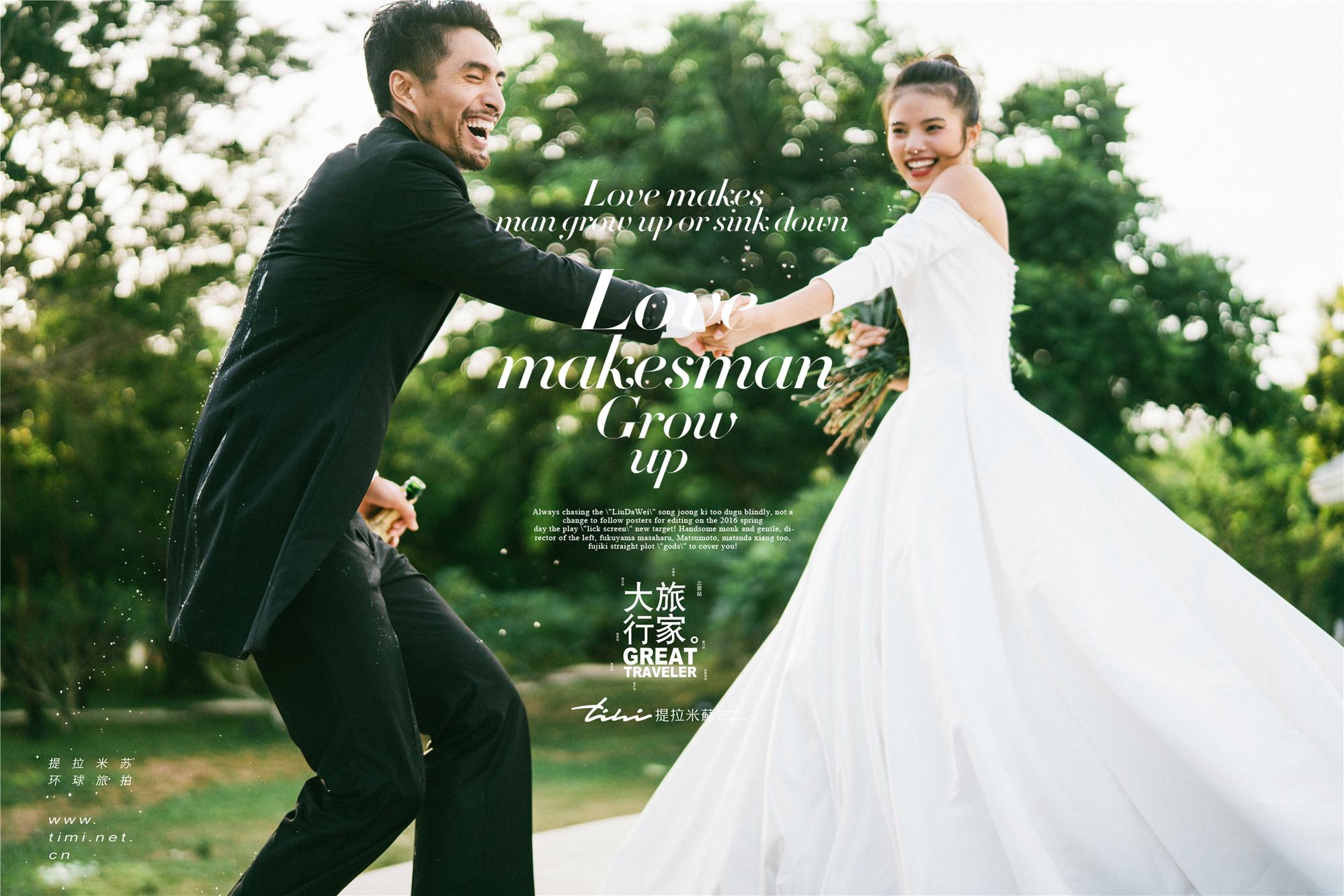 邯郸婚纱照新娘如何按身高挑选婚纱?