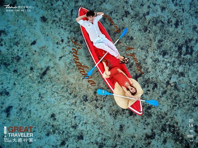 几月份去巴厘岛旅拍最好?