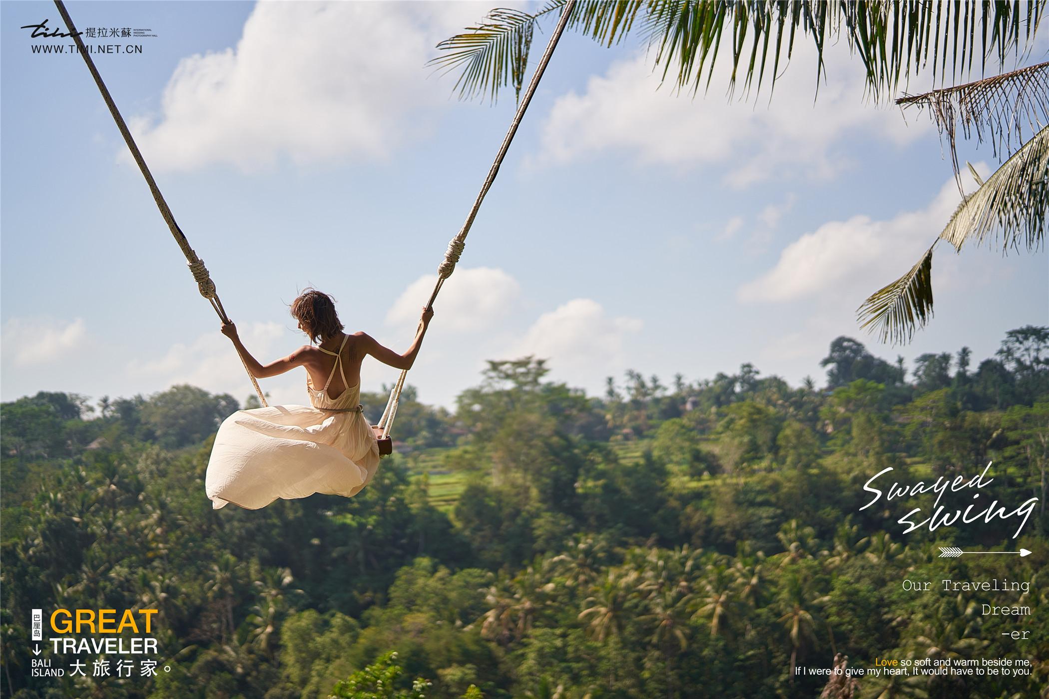 巴厘岛旅拍特色景点推荐