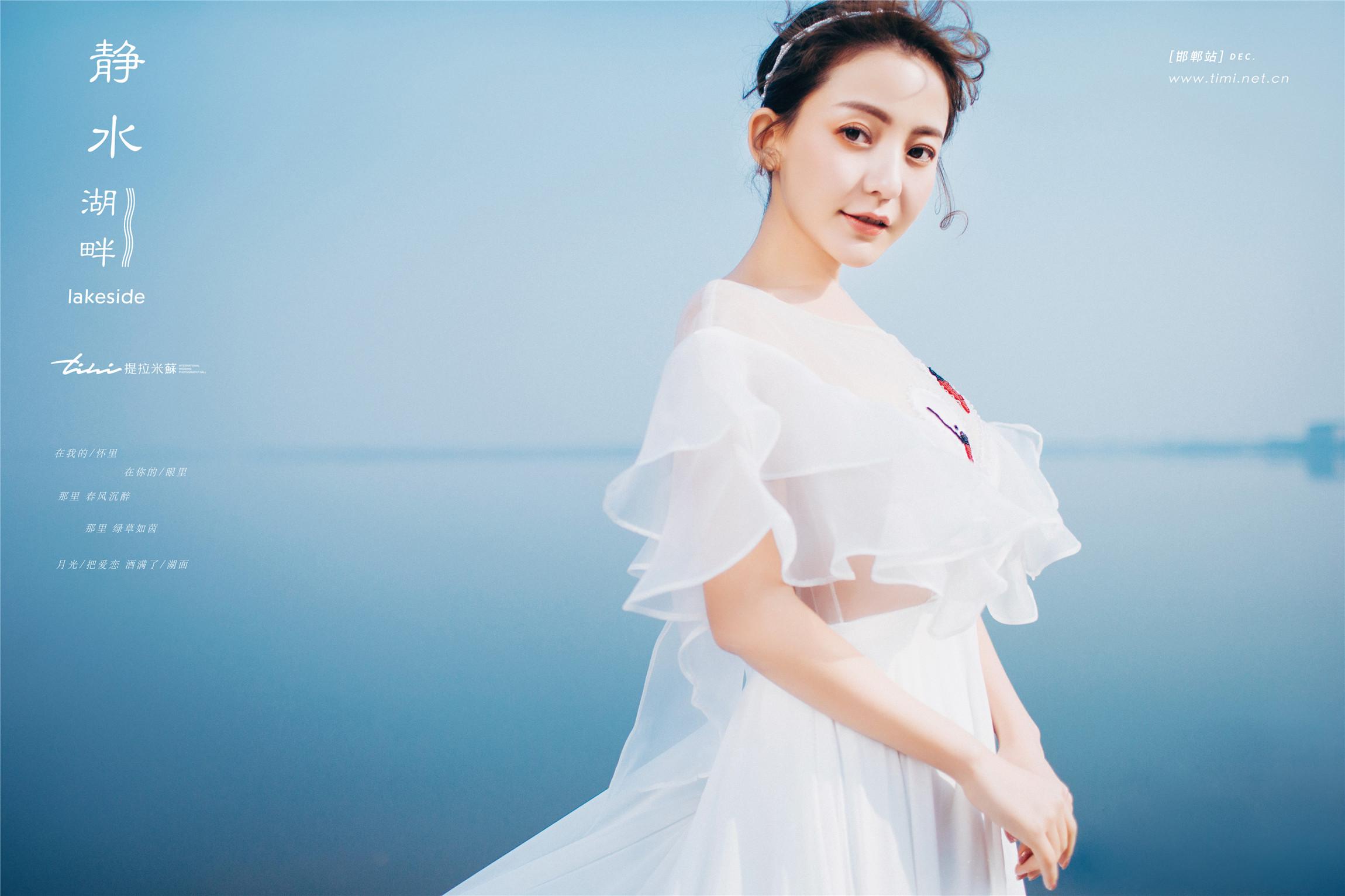 邯郸婚纱照拍摄前新娘子的护肤技巧