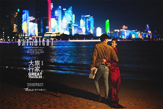 青岛夜景婚纱照实用小技巧