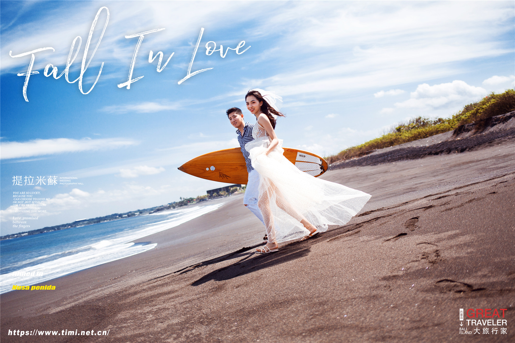 巴厘岛有哪些景点适合旅拍婚纱照