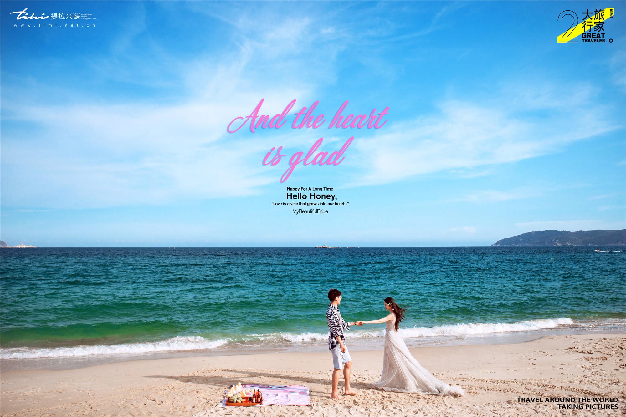 青岛婚纱摄影价格多少钱?有哪些景点?