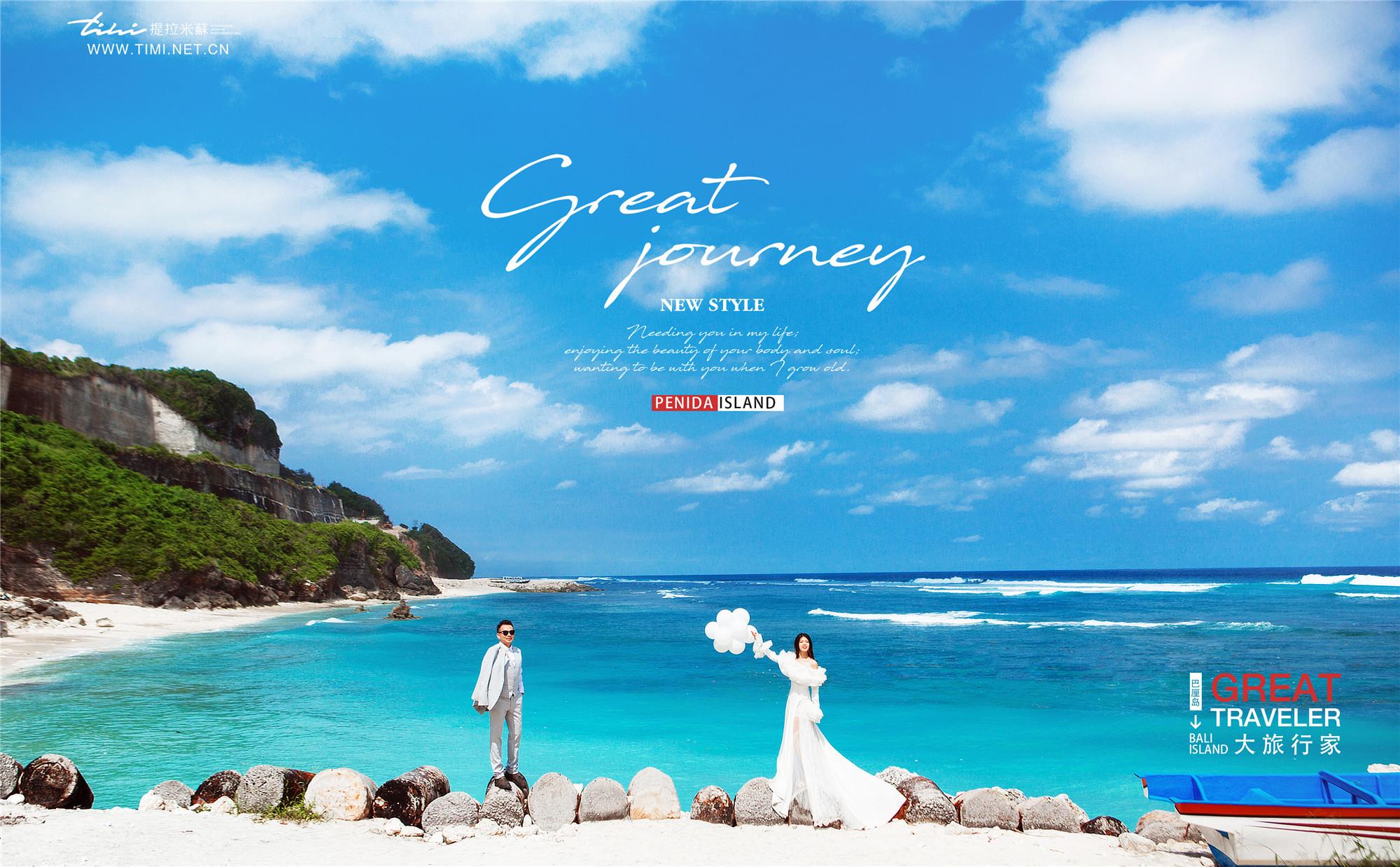 巴厘岛拍婚纱照价格需要多少钱
