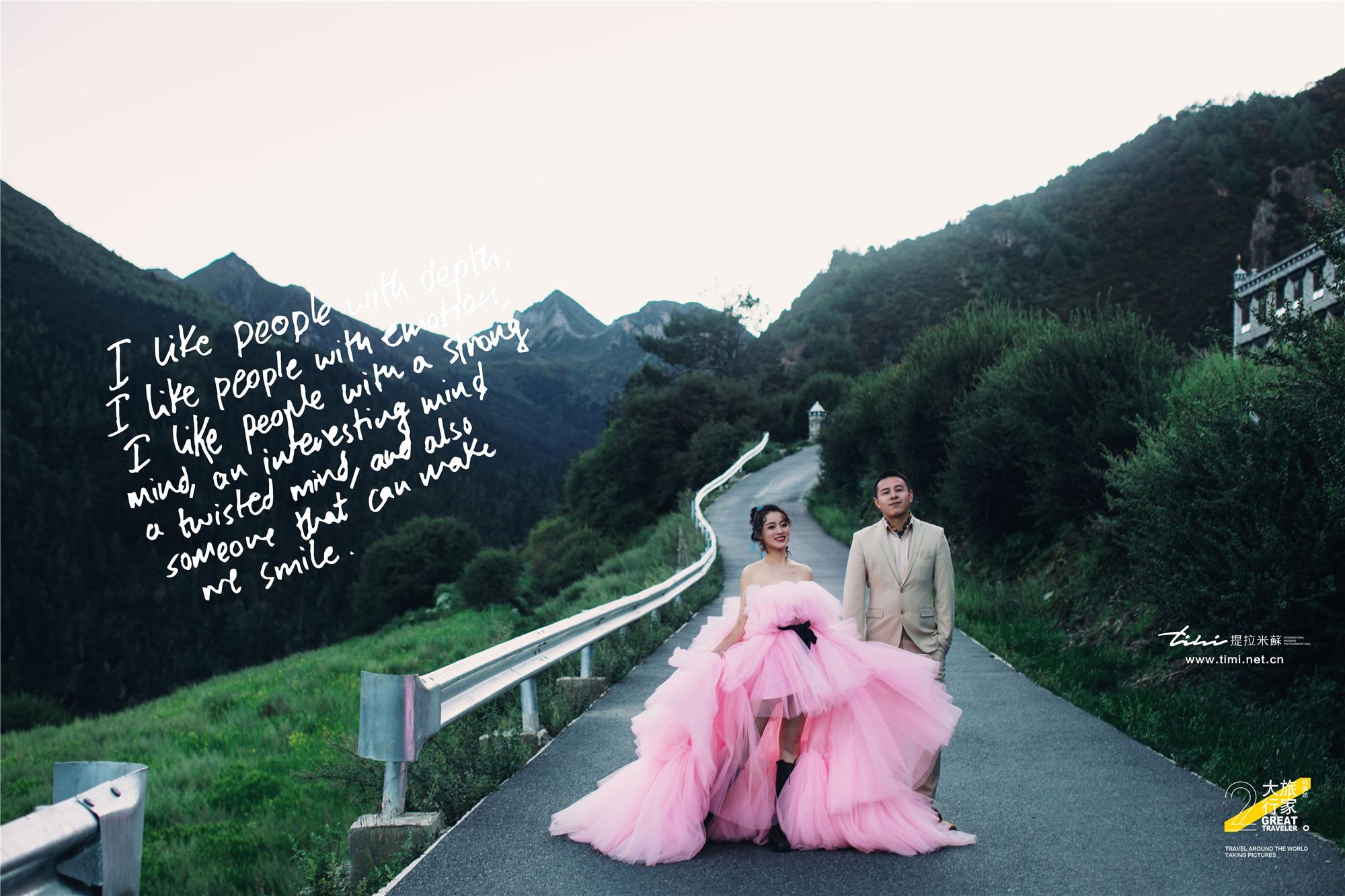稻城亚丁拍婚纱照最佳的季节