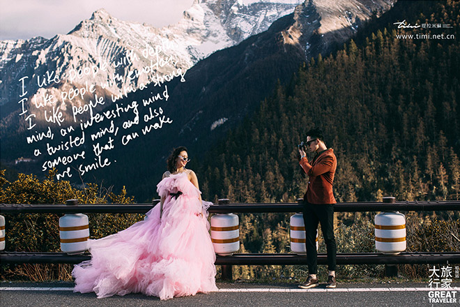 稻城婚纱摄影价格多少钱,有哪些景点?