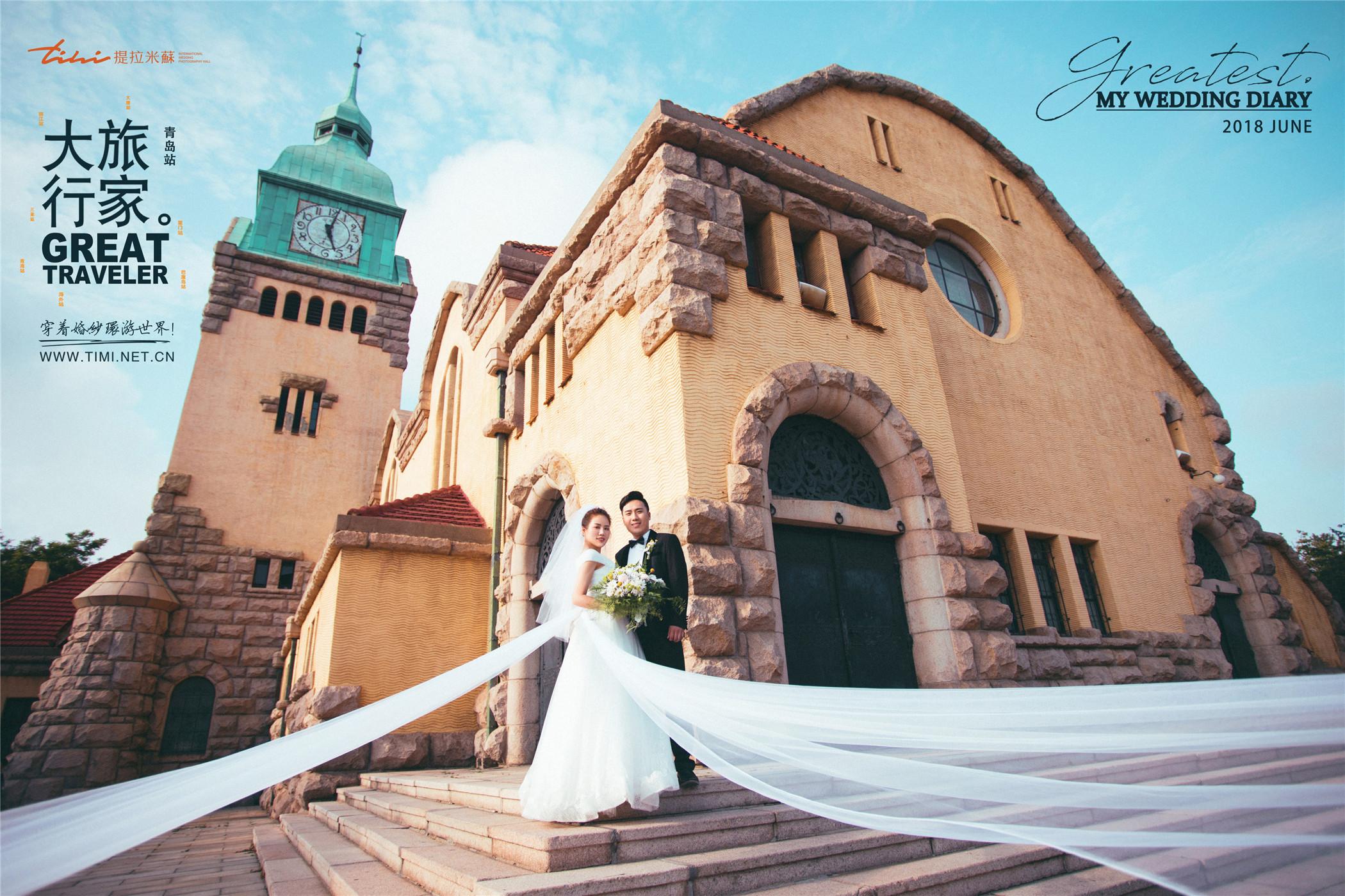 青岛旅拍婚纱照需要注意的事项