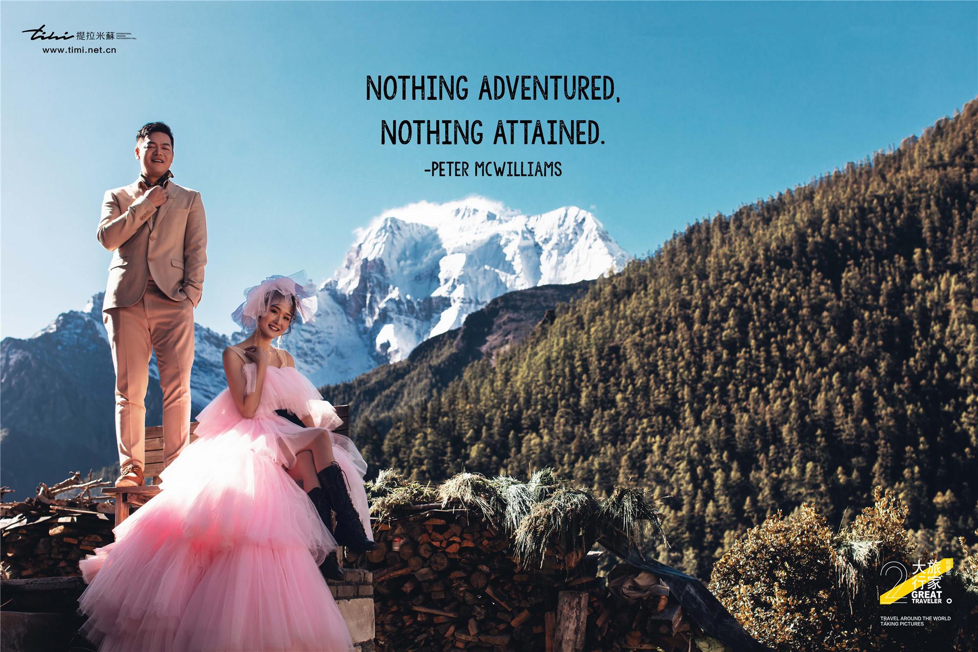 香格里拉婚纱摄影价格多少?有哪些景点?