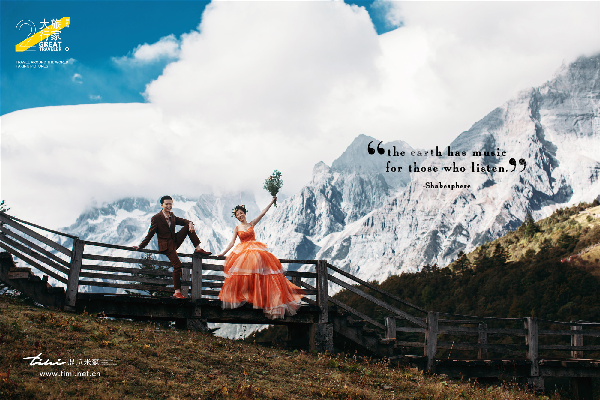 丽江拍婚纱照必选的景点