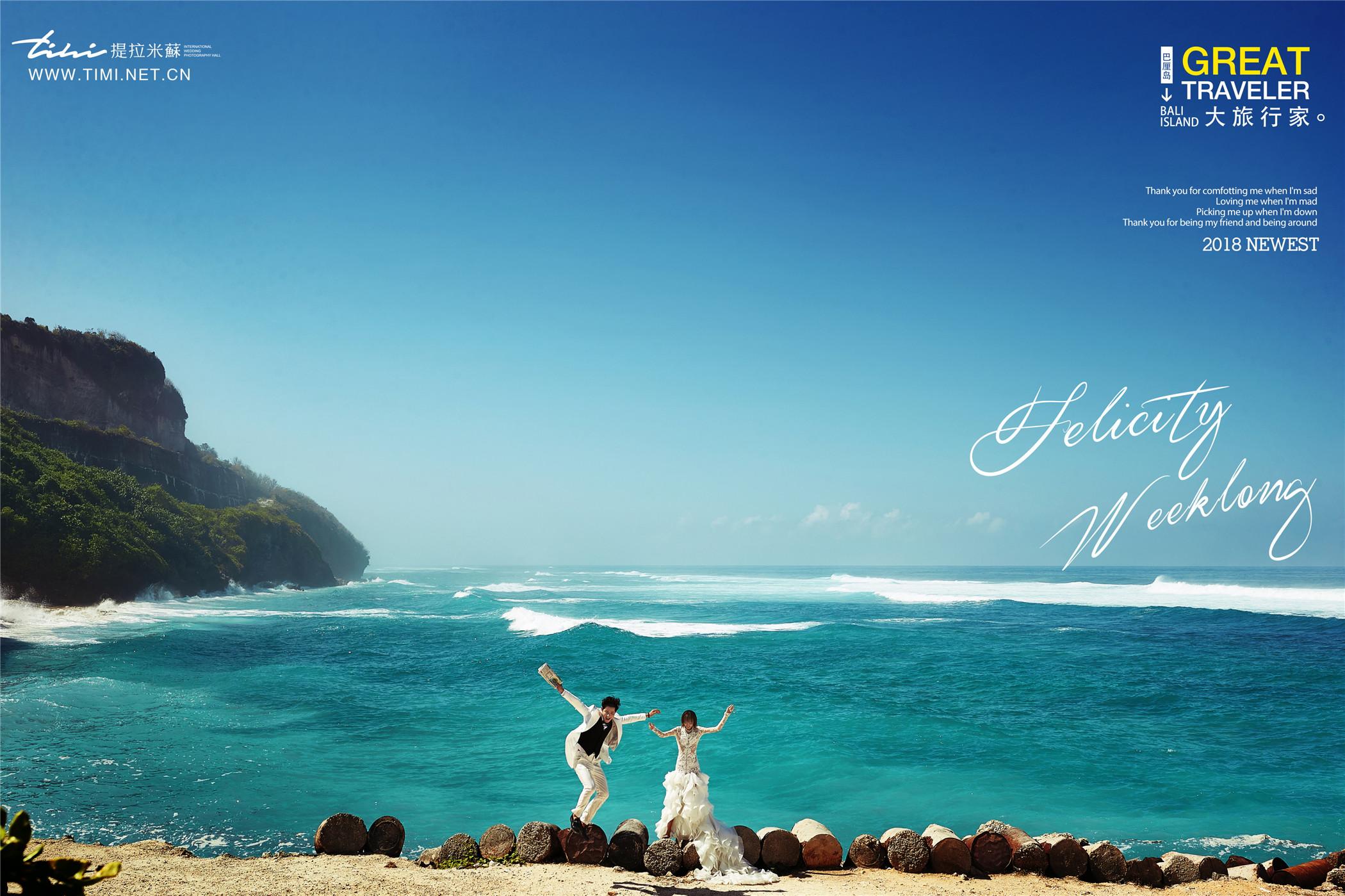 去普吉岛拍婚纱照几月份最适合