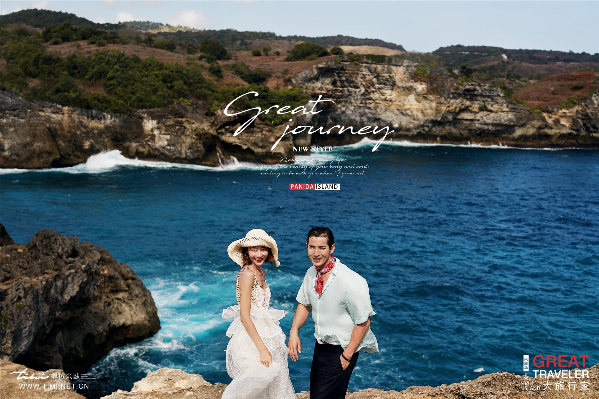 巴厘岛旅拍婚纱照前期攻略