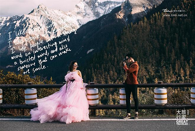 稻城拍婚纱照前期攻略