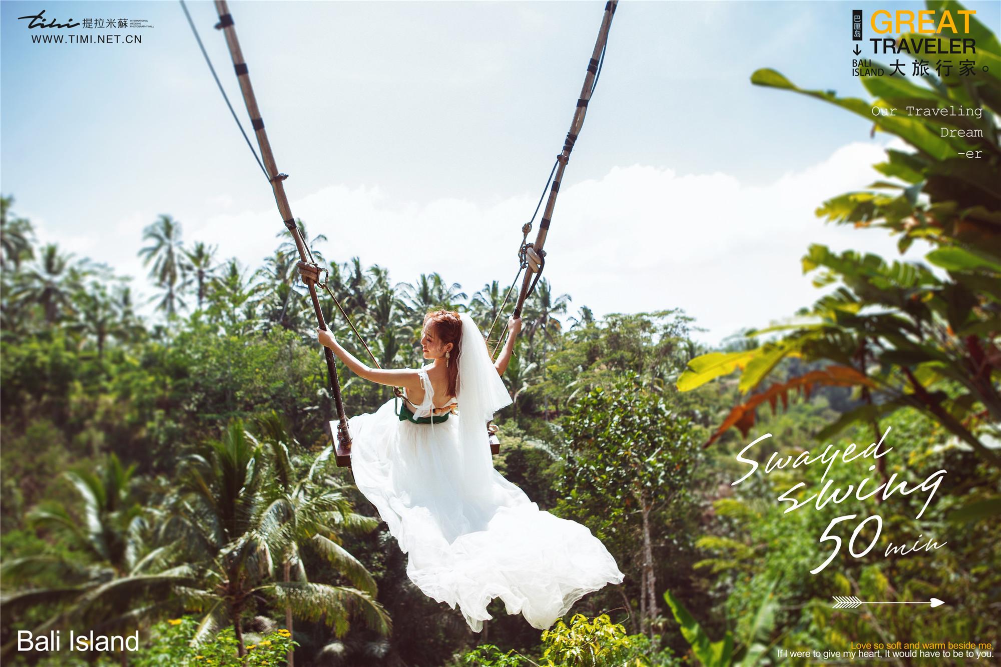 巴厘岛拍婚纱照哪家好