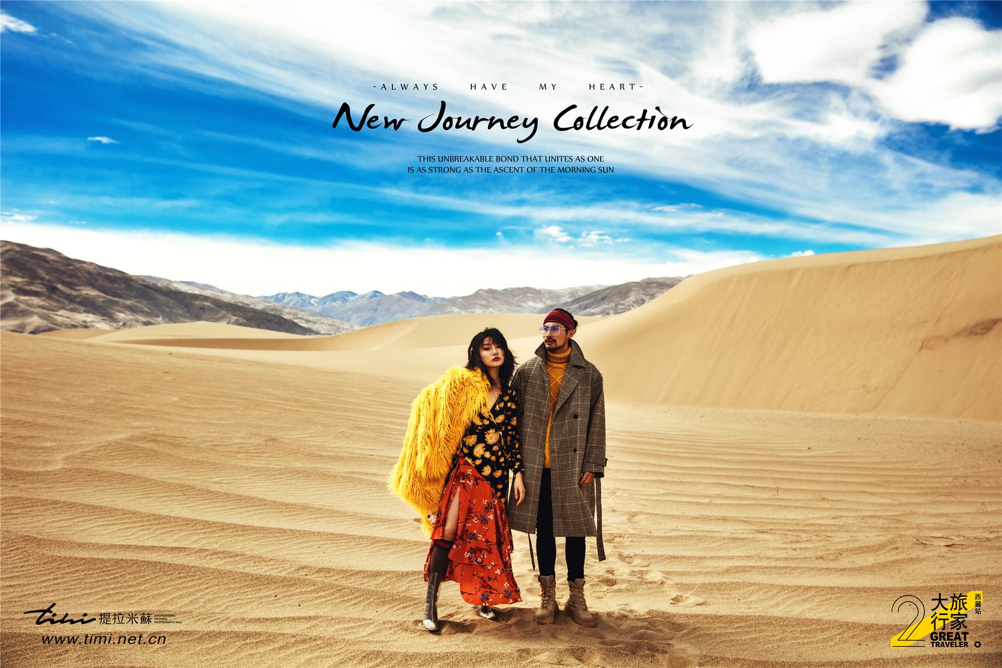 为什么众多新人选择西藏旅拍
