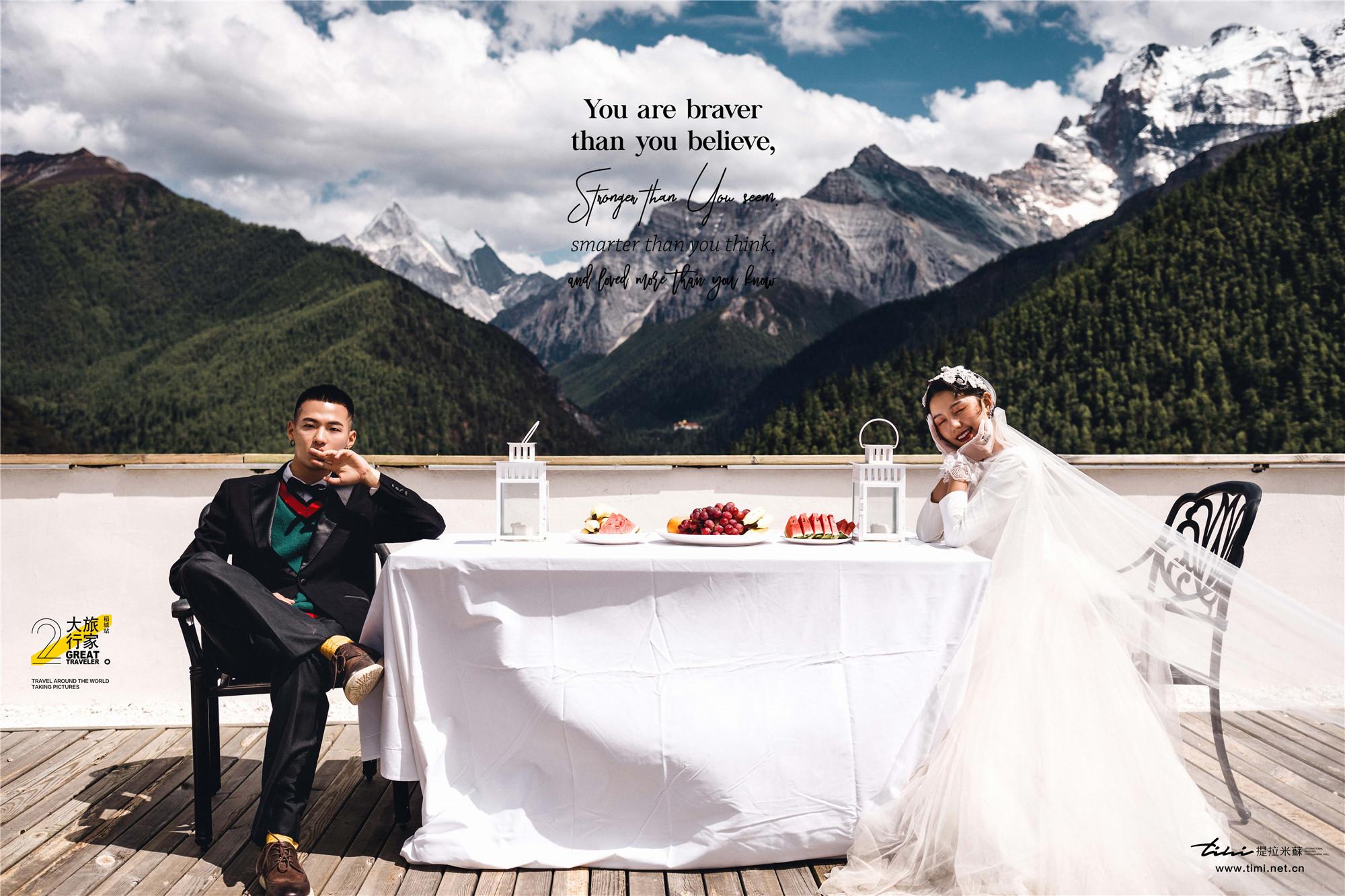 稻城婚纱摄影哪家好